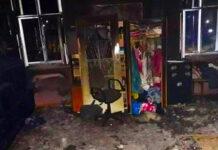 Spalone mieszkanie