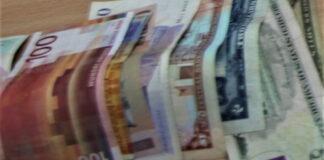 Rulon pieniędzy