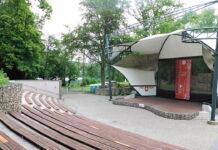 Amfiteatr w Łagowie